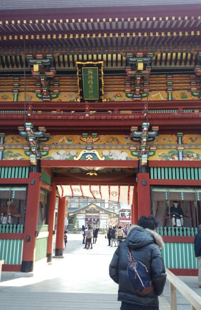 お守り・お札 返納 神社
