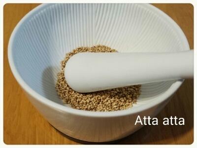 キントー すり鉢