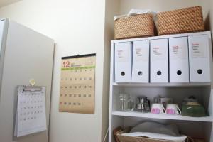 スケジュール管理  カレンダー