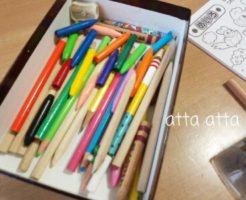 お絵かきセット 色鉛筆 クーピー