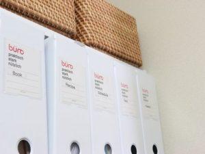 ファイルボックス 自宅の収納