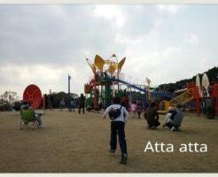 佐賀 森林公園 遊具