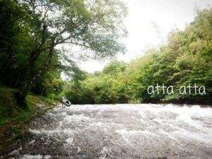 熊本 小国 遊水峡
