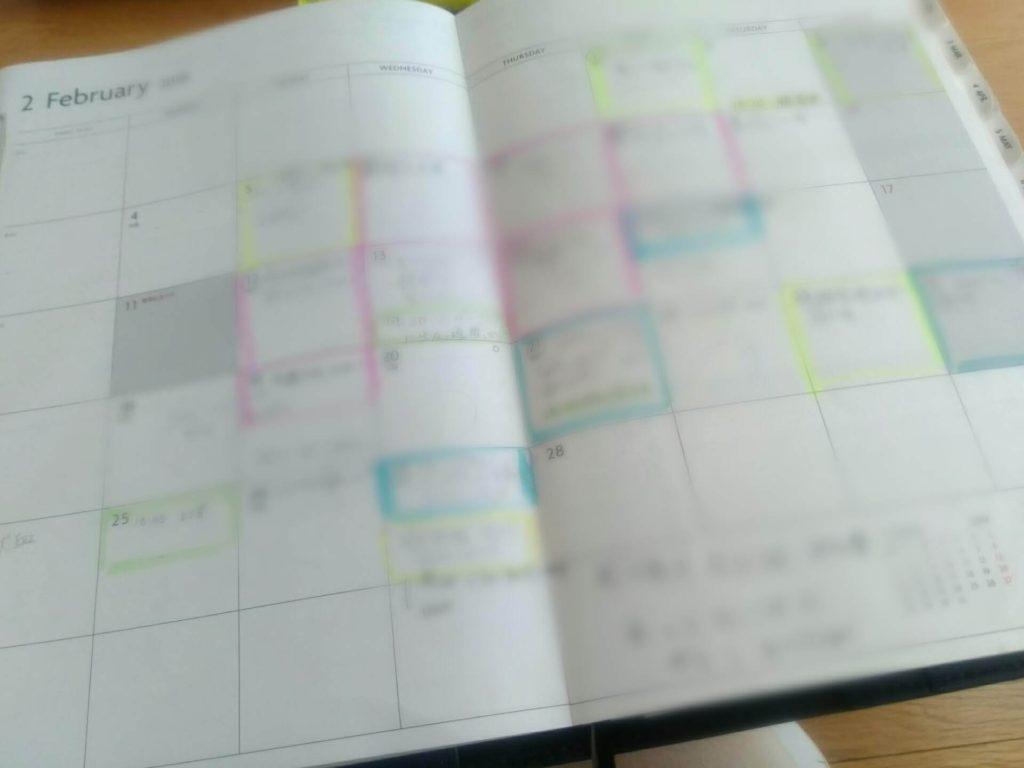 手帳でスケジュール管理