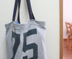 ペットボトル トレー リサイクル袋