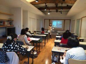 妊婦のためのフォトグラファー 山口友香さん主催