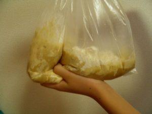 パッククッキング 蒸しパン