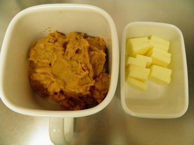 野田琺瑯 味噌 バター
