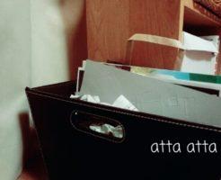 ファイルボックス 資源ごみ 紙