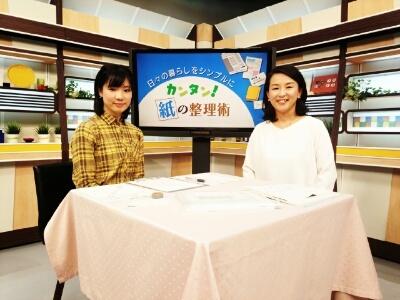 NHK佐賀 テレビ出演「おうちの書類、紙類の片付け」レッスン!