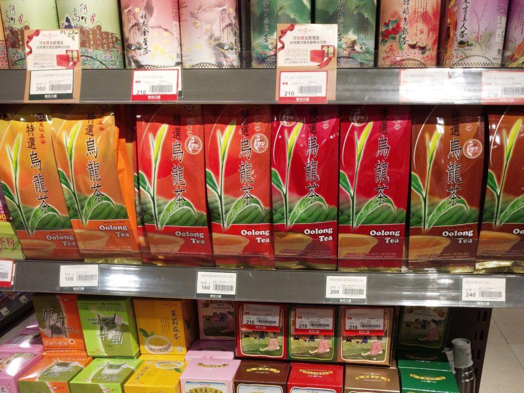 台湾のスーパー お茶