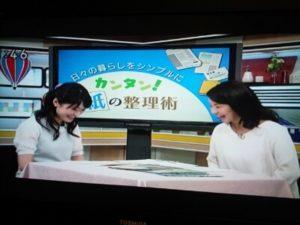 NHK 佐賀 帆鷲キャスター