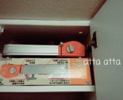 家電の箱 ガスコンロ