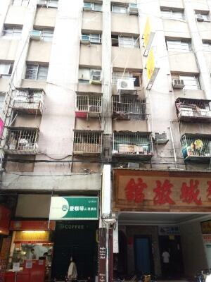 台湾 ビル