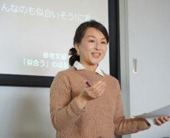 福岡 大野城 お片づけ 講座 セミナー