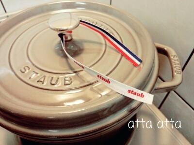 ストウブ 鍋 24㎝ グレー
