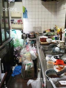 キッチン お片づけ作業 before