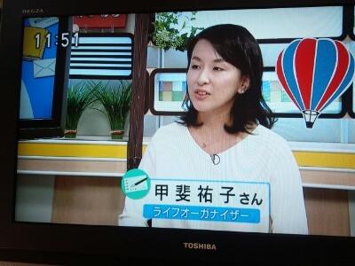 NHK佐賀 ひるまえ情報便