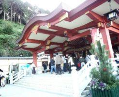 石鎚神社 愛媛県 西条市