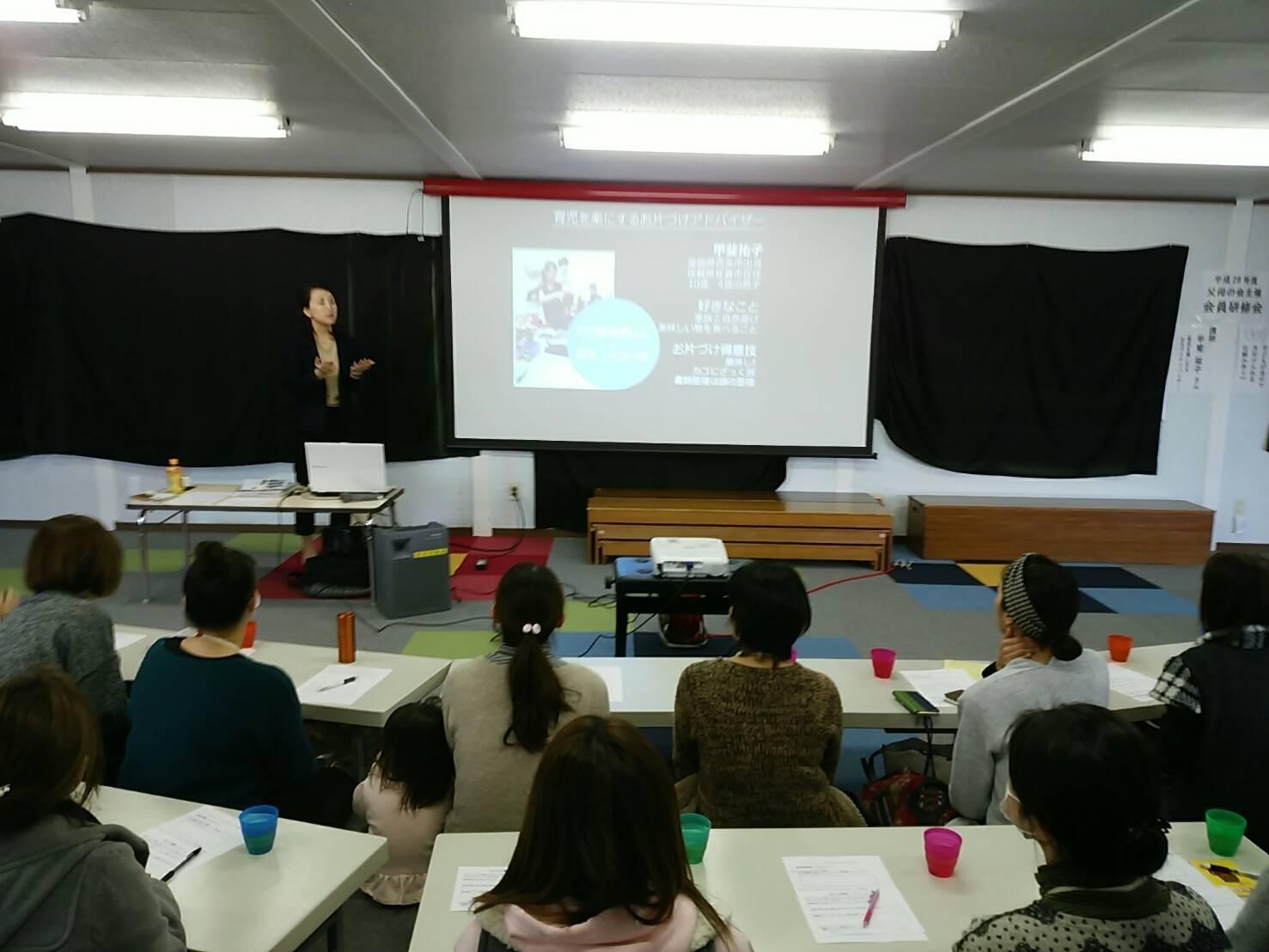 鍋島幼稚園 研修会