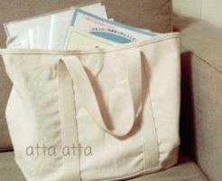 引っ越し関係 書類 バッグ