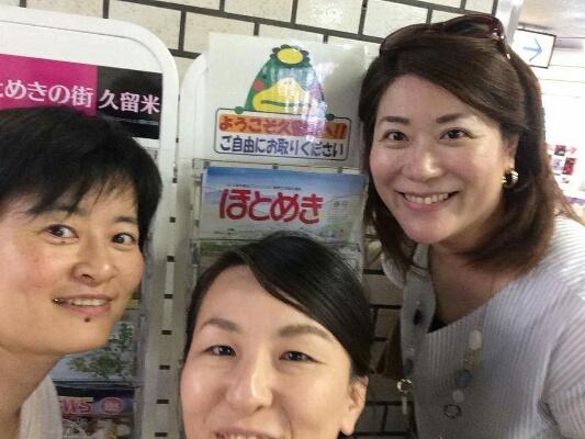 2017 LO福岡チャリティイベント リーダーズ
