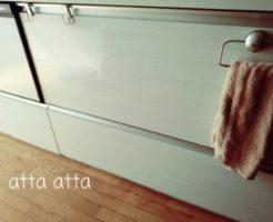 引き出しタイプ キッチン