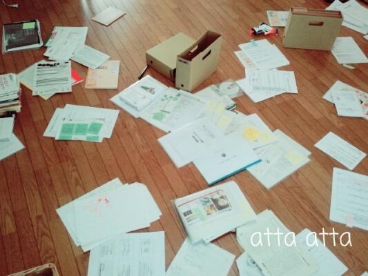 おうちの書類 整理