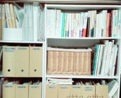 クローゼットを書類収納棚へ