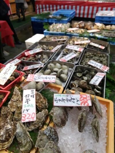 マルトモ水産 愛媛県