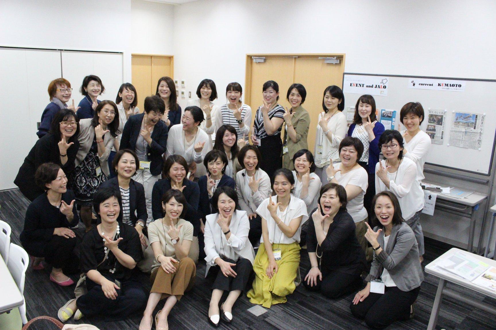 チャリティlイベント福岡 2018