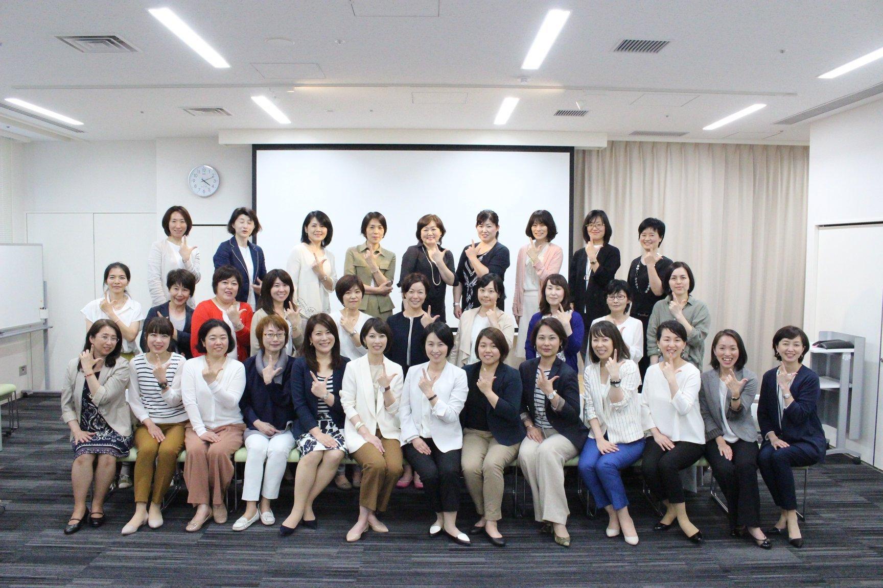 【福岡】ライフオーガナイズ チャリティイベント2018