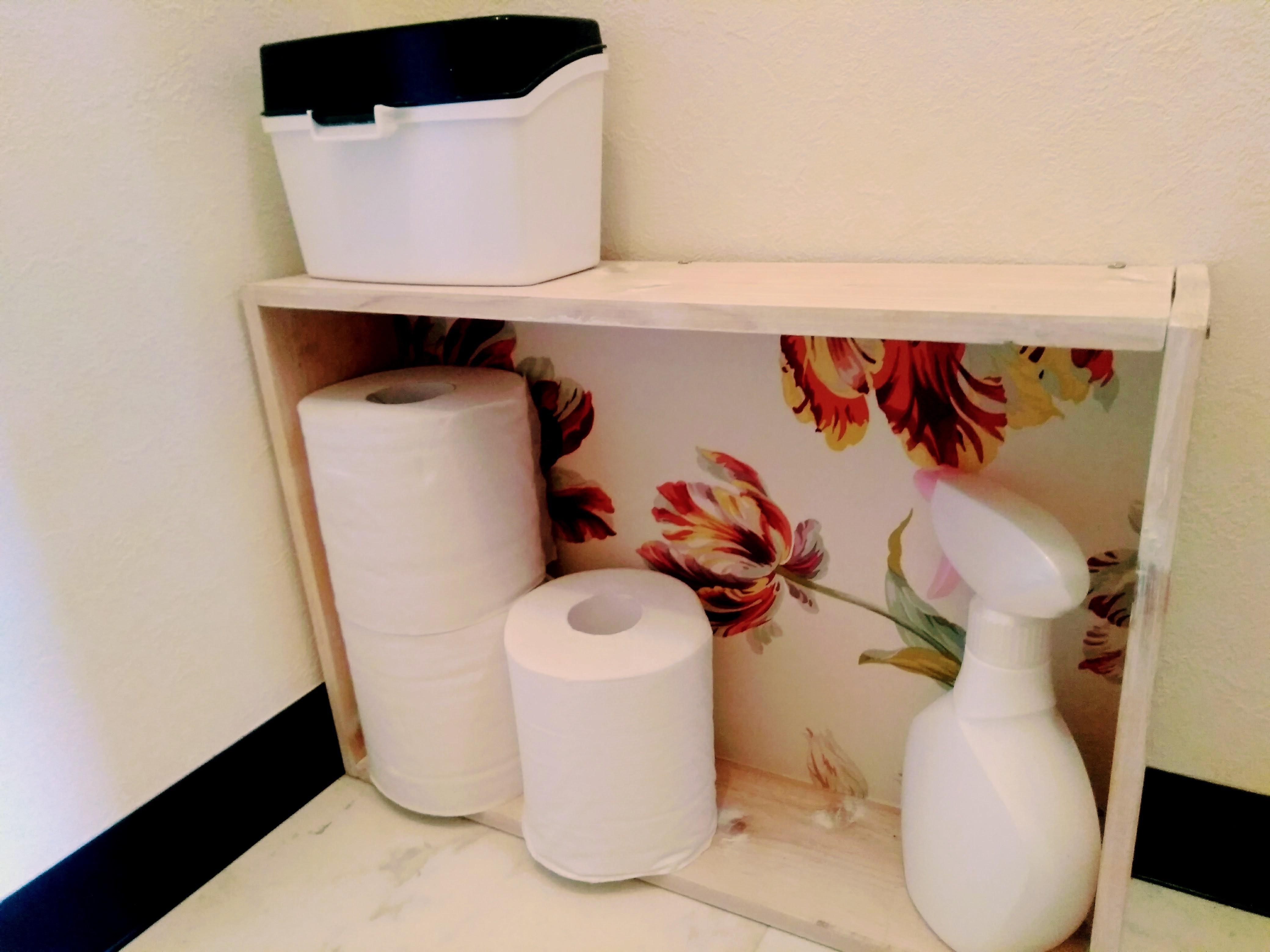 トイレットペーパー 収納 DIY