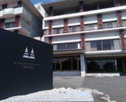 武雄 森のリゾートホテル