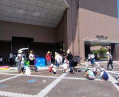 筑紫野市 生涯学習センター