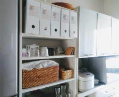 キッチン オープン収納