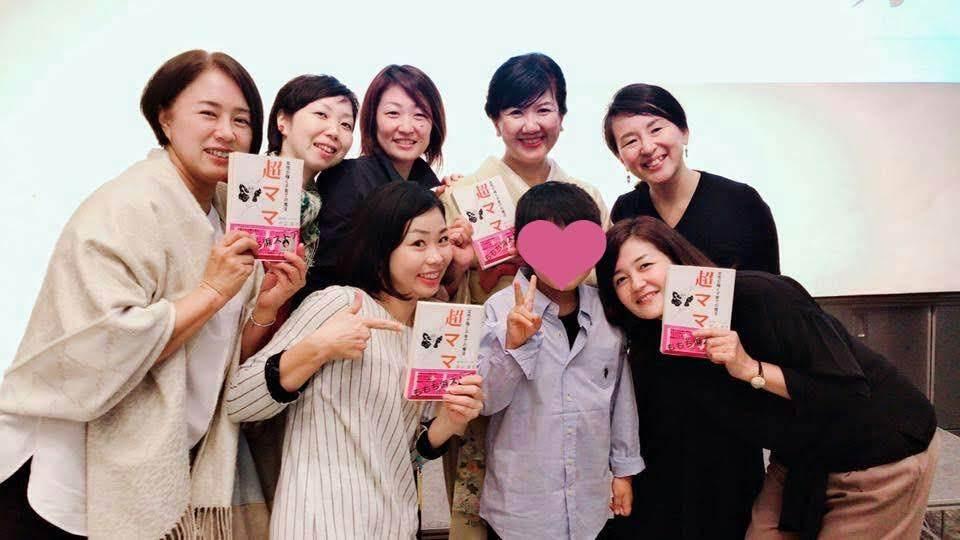 中山淳子さん 超ママ力 出版記念パーティー