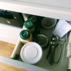 キッチン 収納 引き出し