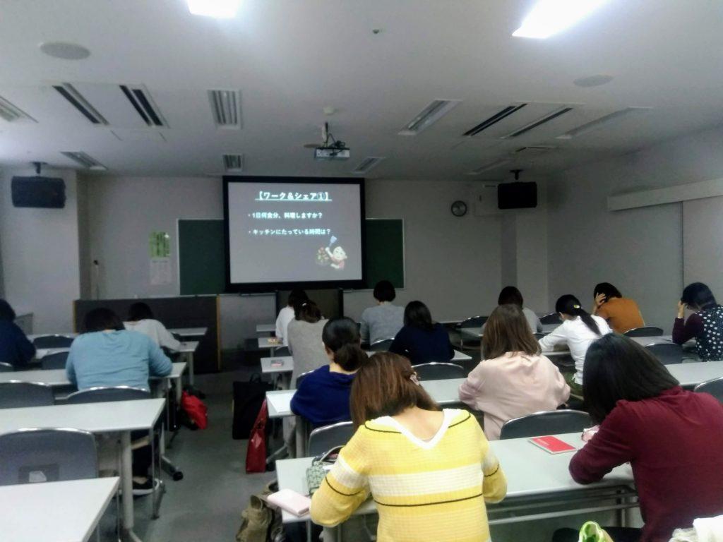 ちくしの文化講座