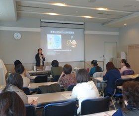 大野城 生涯学習 短期講座