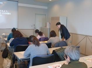 福岡 大野城 講座