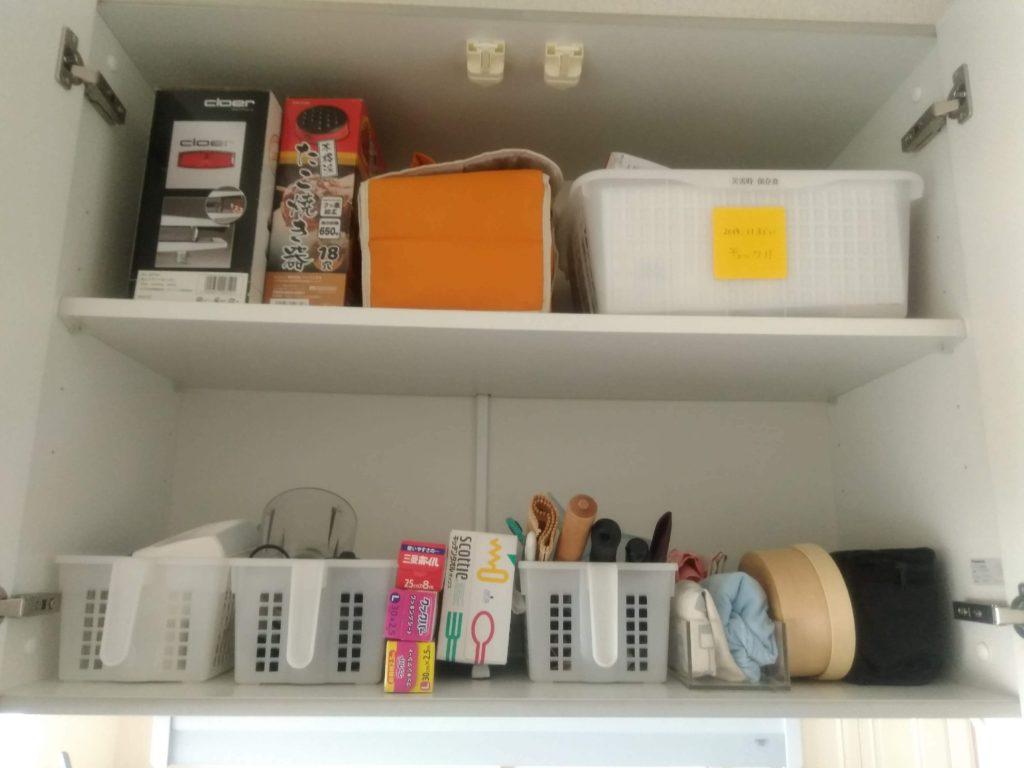 キッチン 保存食