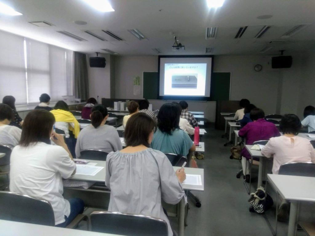 筑紫野市生涯学習センター