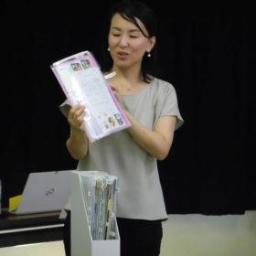 福岡 片付け講師