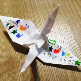 折り紙のプレゼント