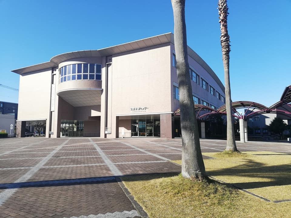 筑紫野生涯学習センター